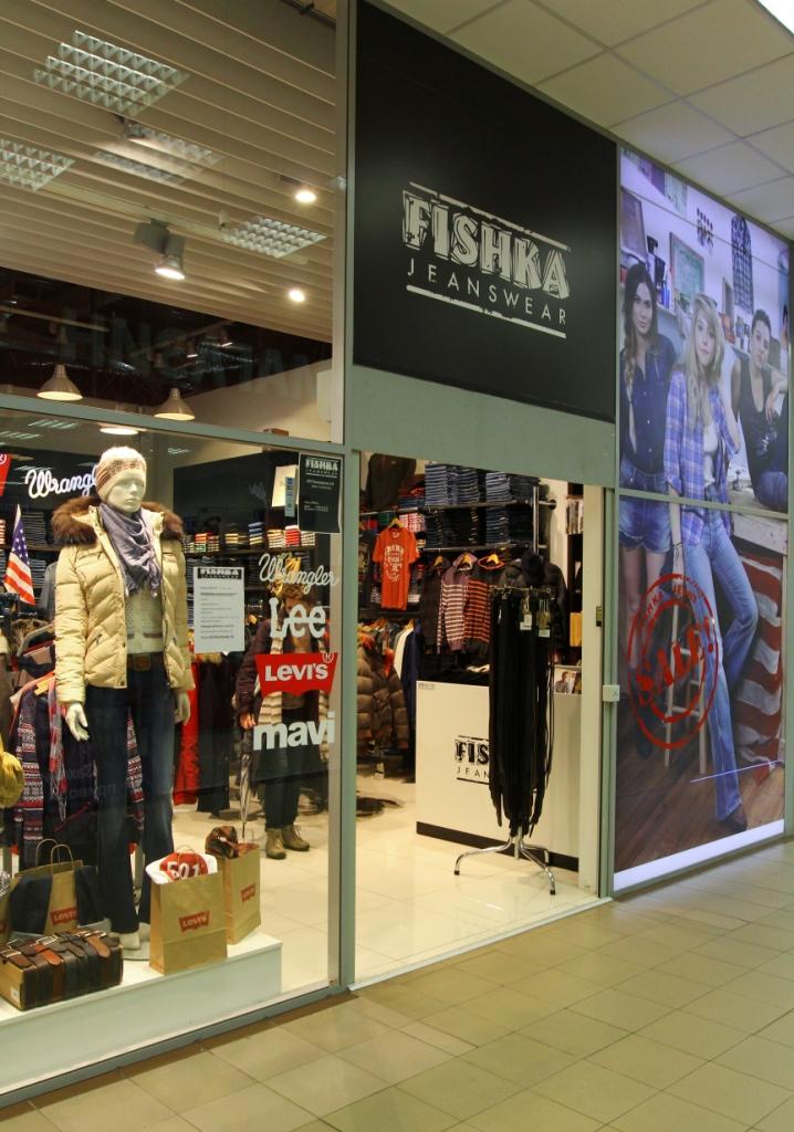 Fishka джинсовая одежда официальный сайт